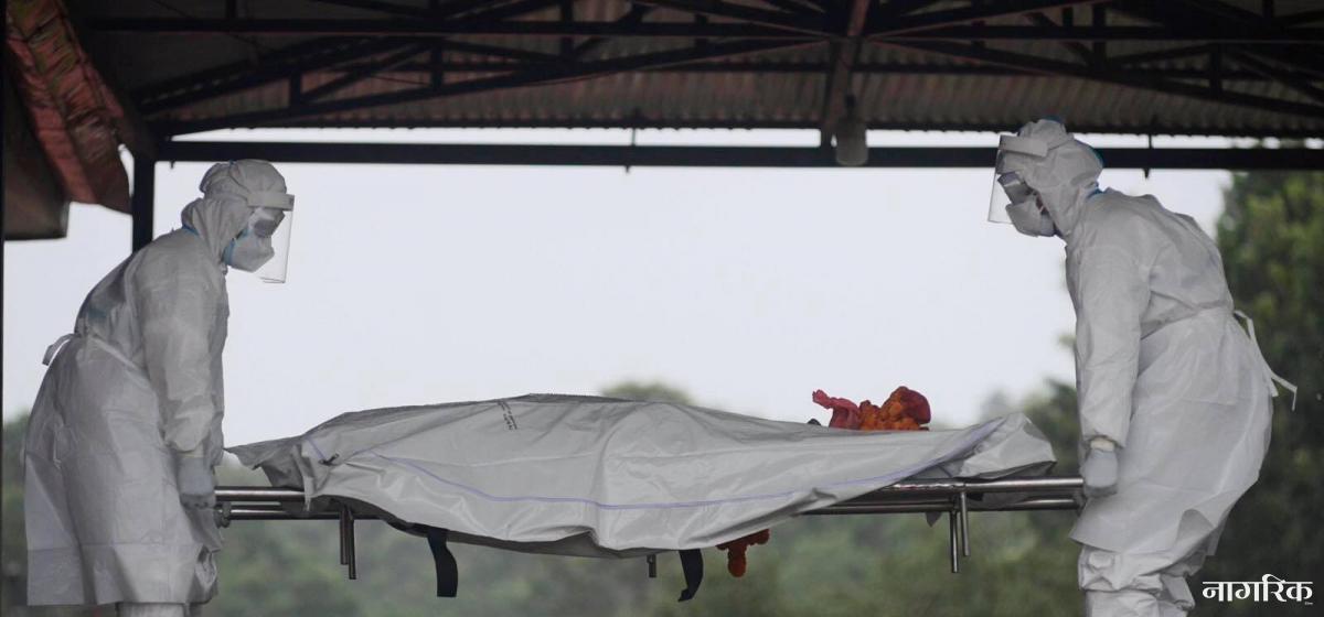 कोरोना संक्रमणबाट नेपाली सेनाका जवानको मृत्यु
