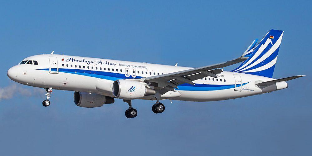 हिमालय एयरलाइन्सको उडान शुल्क सार्बजनिक