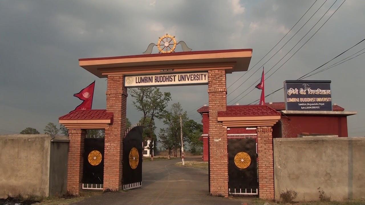 लुम्बिनी बौद्ध विश्वविद्यालयद्धारा भौतिक दुरी कायम गरेर परीक्षा शुरु