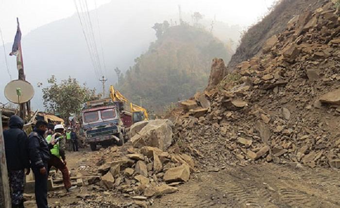 नारायणगढ–मुग्लिन सडक अबरुद्ध