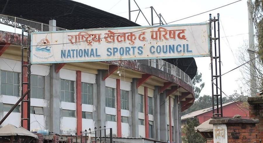 सरकारले राष्ट्रिय खेलकुद परिषदमा ११ जना सदस्य नियुक्त