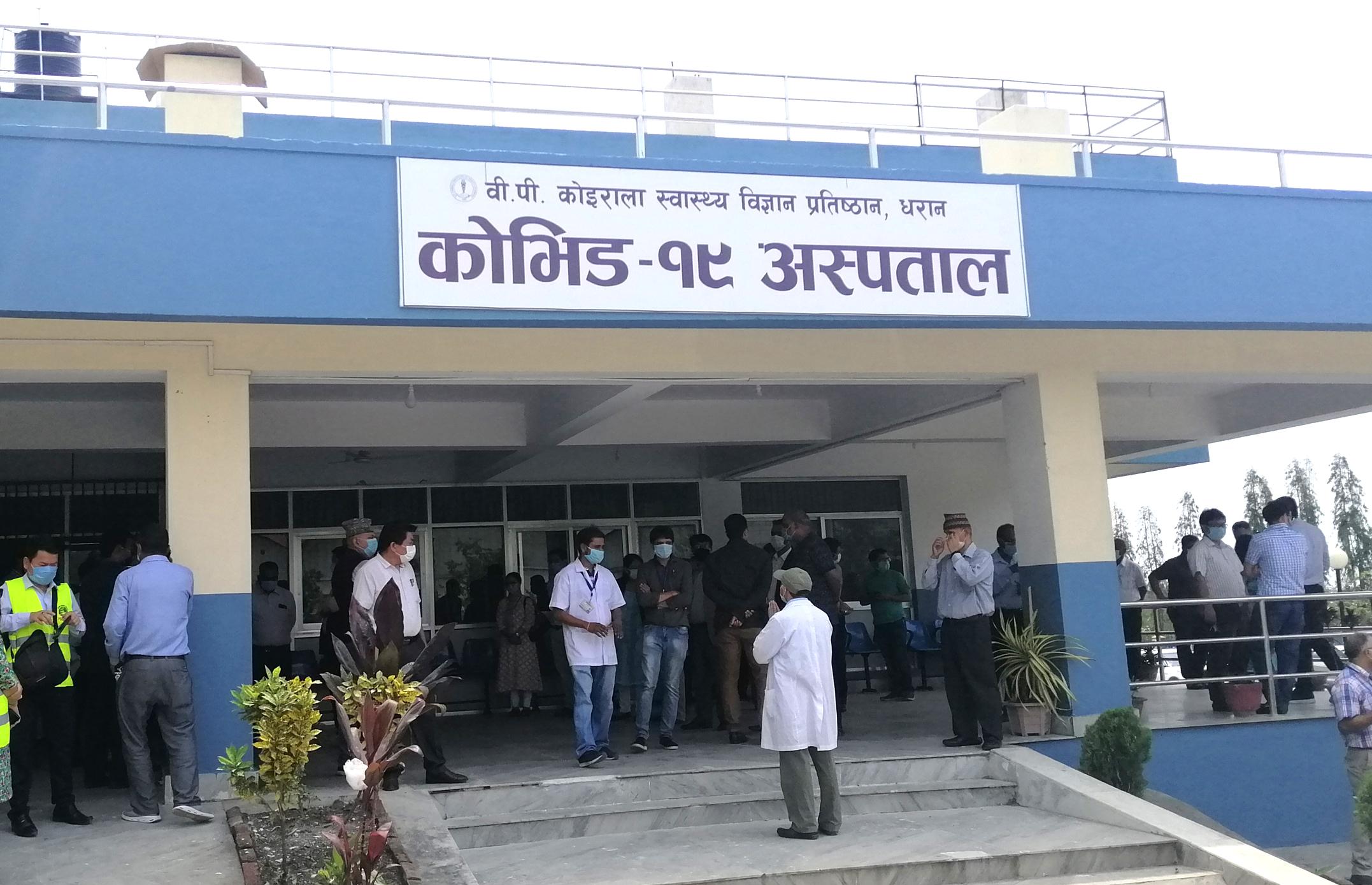 वीपी प्रतिष्ठानको कोभिड अस्पतालमा अनियमिता आशंकाः अख्तियारद्वारा छानबिन शुरु