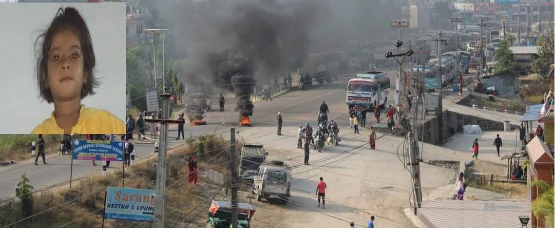 बर्दिबासमा बालिकाको अपहरणपछि हत्या, स्थानीयद्वारा आगजानी र तोडफोड, तीन जना घाइते