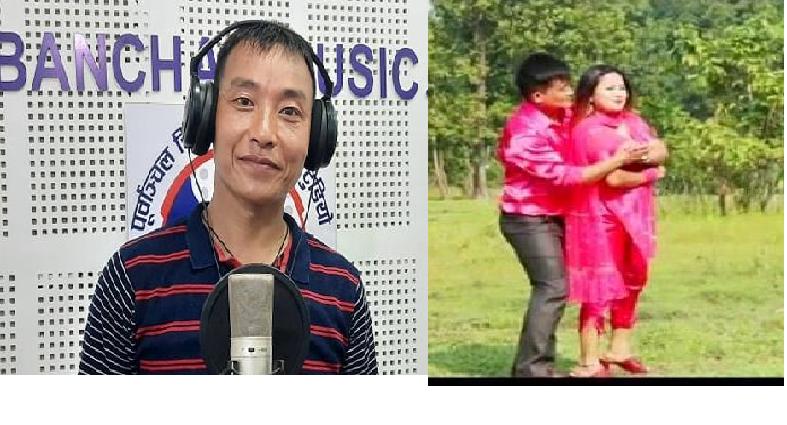 गायक सचेत राईको आधुनिक गीत 'तिमीलाई पाउने चाहनामा' म्युजिक भिडियो सार्बजनिक