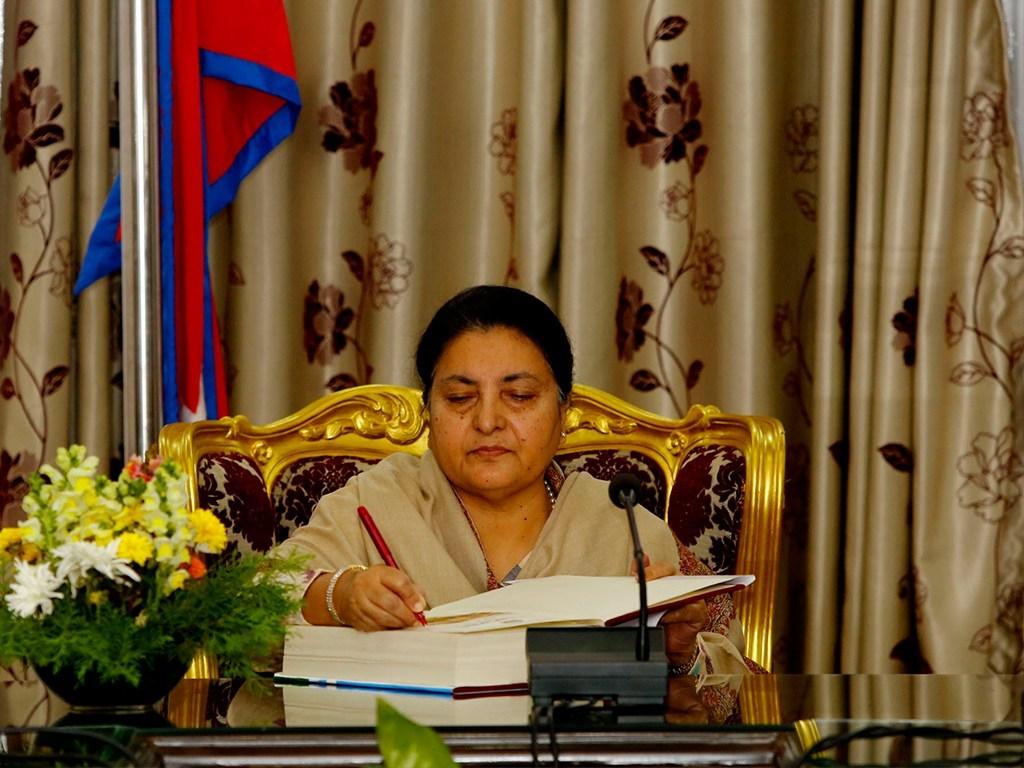 महागुरु फाल्गुनन्द जयन्तीमा राष्ट्रपति भण्डारीको शुभकामना