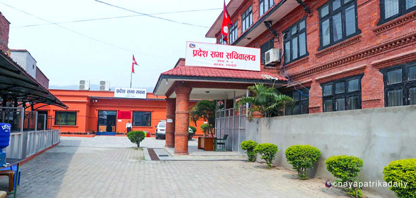 पुर्बाधार नबनेसम्म लुम्बिनी प्रदेशको प्रशासनिक काम बुटवलबाटै हुने, हिउँदे र बर्षे अधिबेसनपनि बुटवलमै हुने