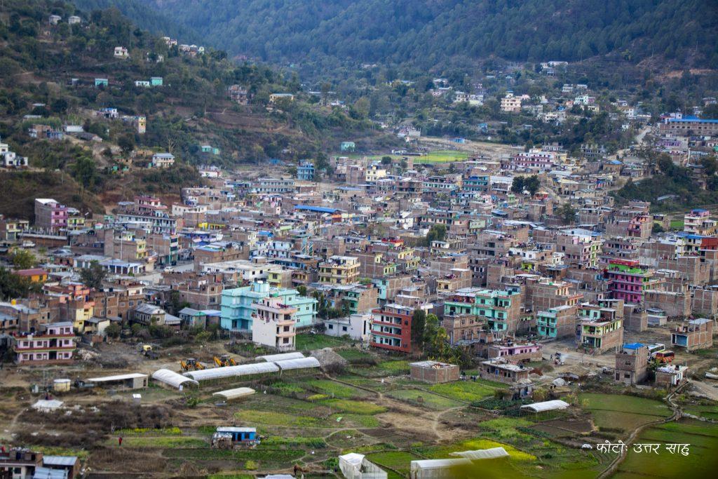 श्रीनगरमा गरिएको शिल खुला
