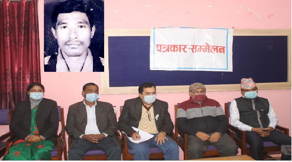 मानव अधिकारकर्मीको प्रतिवेदन सार्बजनिकः  शिक्षक राजेन्द्र श्रेष्ठको गैरन्यायिक हत्या  भएको निष्कर्ष