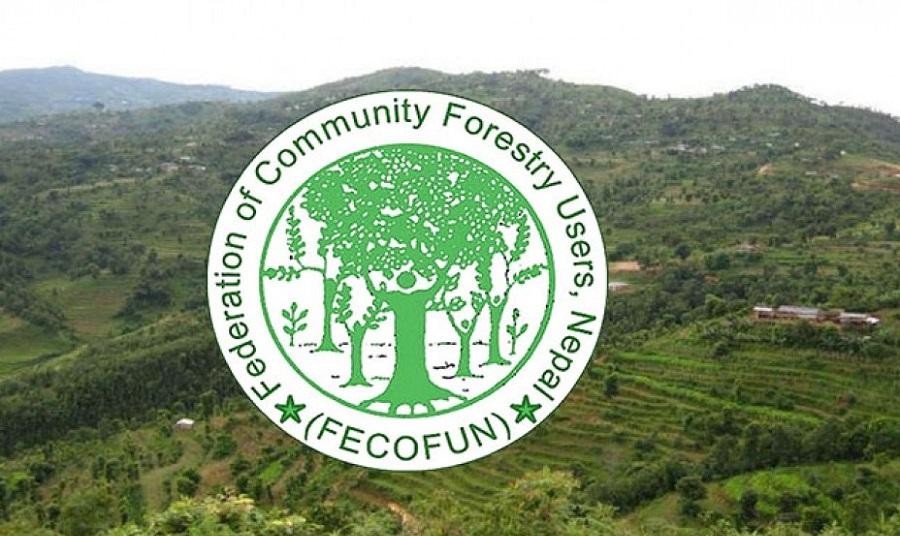 सामुदायिक वन उपभोक्ता महासंघको आह्वान, कोरोना रोकथाम र नियन्त्रणमा सहयोग गर्नु, दाहसंस्कारमा अवरोध नगर्नु