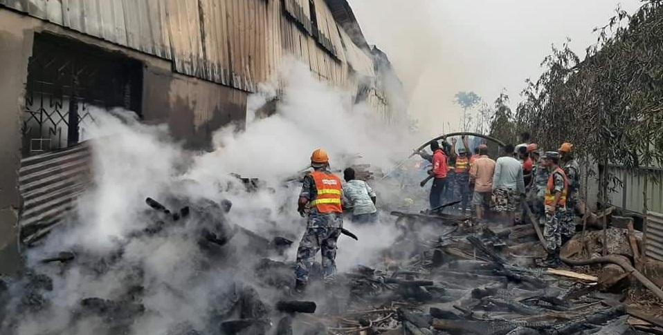 बायोग्यास कोइला कारखानामा आगलागी हुँदा १५ करोडको क्षति