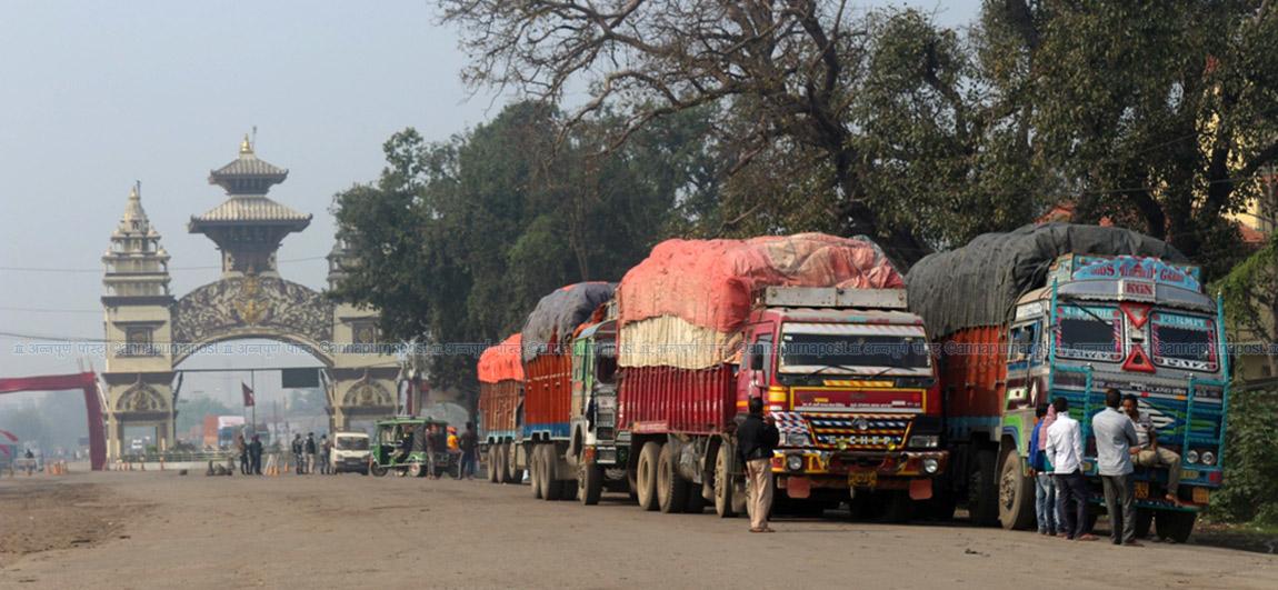 नेपाललाई पछिल्लो दश महिनामा ११ अर्ब ४५ अर्ब ६३ करोड बराबरको वैदेशिक व्यापार घाटा